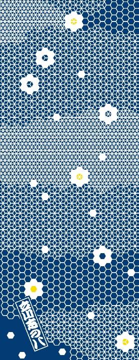 2016年度版オリジナル手ぬぐい「新蜂の巣柄~藍ai」