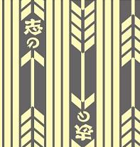 2015年度版オリジナル手ぬぐい「矢絣~ベージュ」
