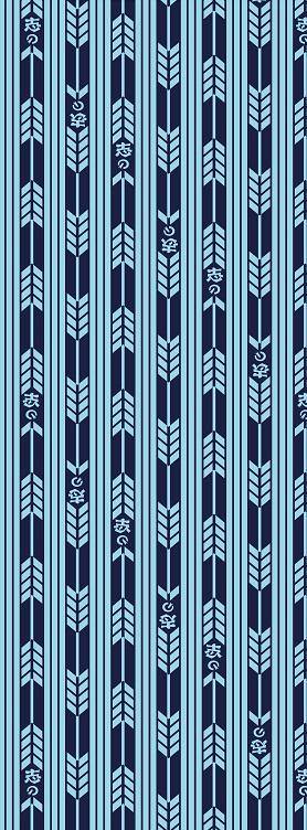 2014年度版オリジナル手ぬぐい「矢絣~青」