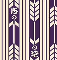 2014年度版オリジナル手ぬぐい「矢絣~紫」